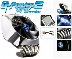 Fan for  CPU GIGABYTE G-Power2 GH-PSU22-PC