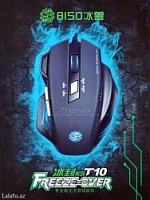 Mouse Freeze-Over T10/Black